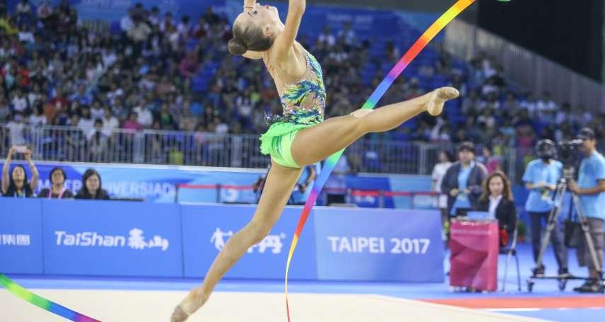 世大運韻律體操》是運動也是舞蹈 用身體展現出的美麗線條