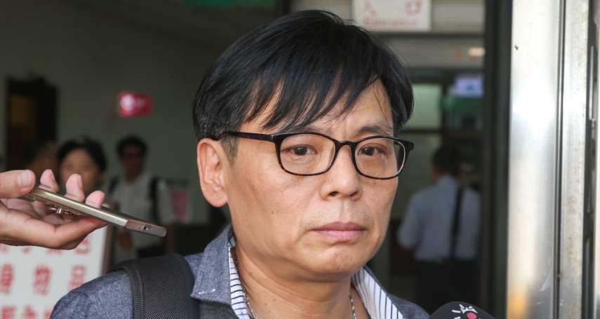 「警方取供確有疏失」死囚徐自強翻案 2808萬賠償金創紀錄