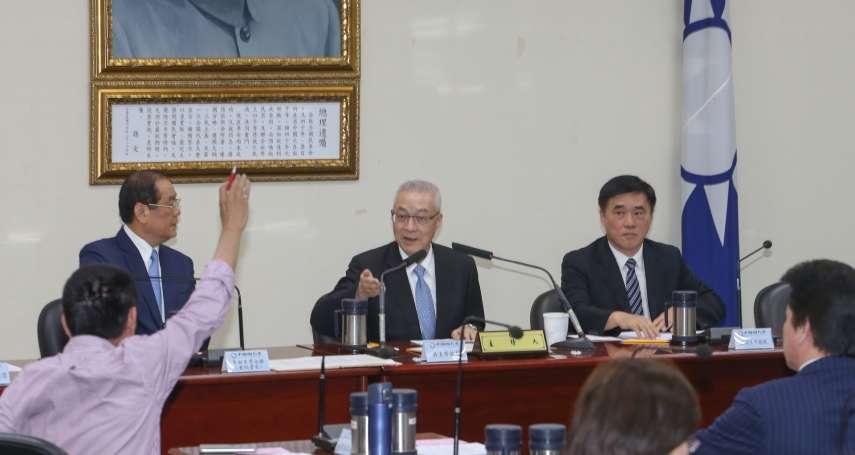 吳敦義籌3000萬元 國民黨工8月薪資明發放