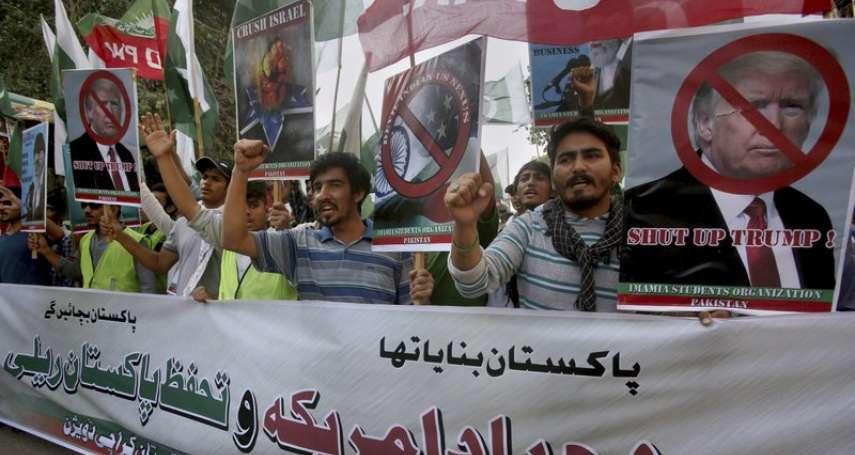 「我們被美國背叛了」 川普阿富汗政策激怒巴基斯坦 引爆反美浪潮