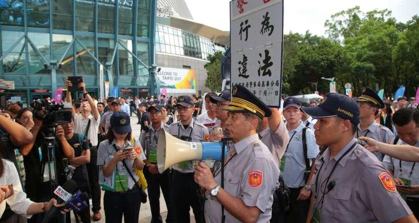 警政署調動86名高階警官 萬華警分局長世大運疏失調任科長