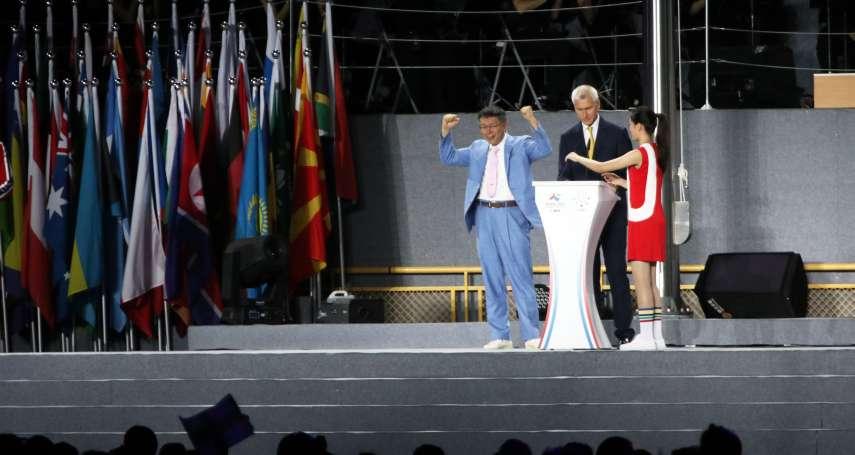 世大運閉幕》「讓世界看見臺灣」柯文哲感謝郝龍斌申辦世大運 觀眾騷動