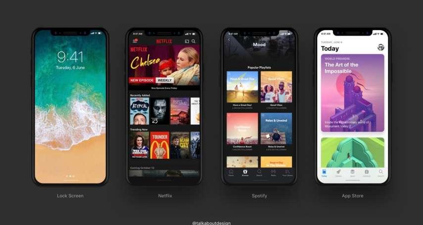 史上最貴手機!iPhone 8最高規格要價4.5萬台幣