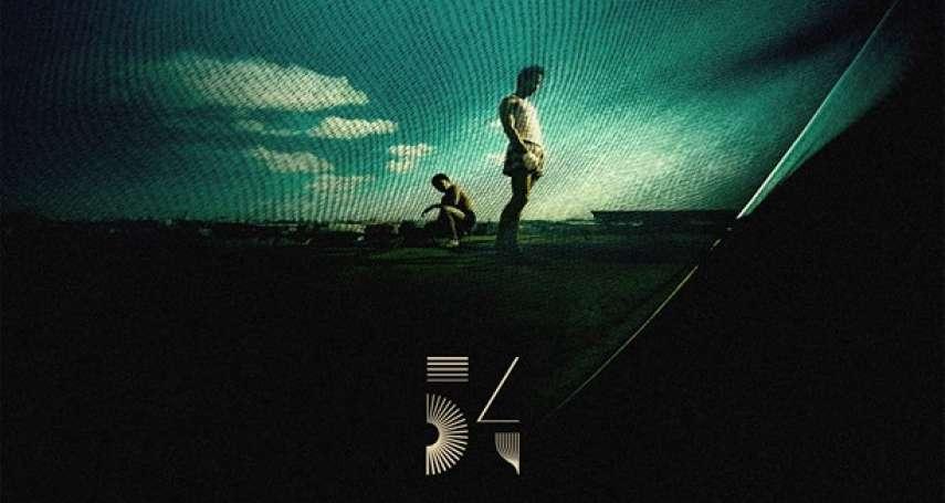 金馬54主視覺出爐,超美設計影迷搶珍藏!王家衛親自挑選定案,向「這部」經典致敬