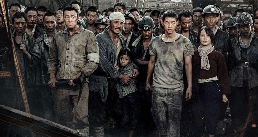 同樣被日本殖民,為何韓國人比台灣人仇日?從《軍艦島》看朝鮮民族心中最深層的痛