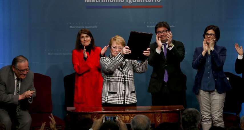 愛不應該受限制!智利《同性婚姻法》送交國會 天主教會保守派全力反撲