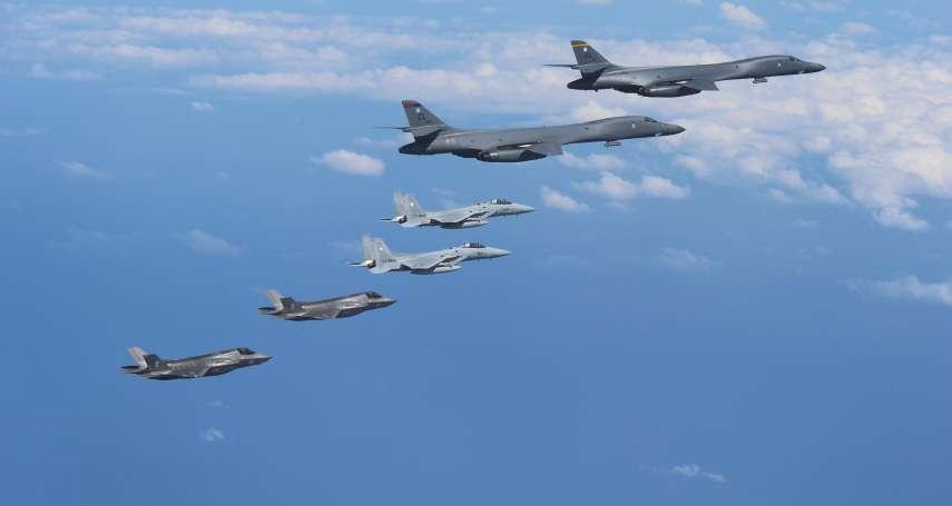 美B-1B轟炸機與F-35首次在朝鮮半島上空編隊飛行