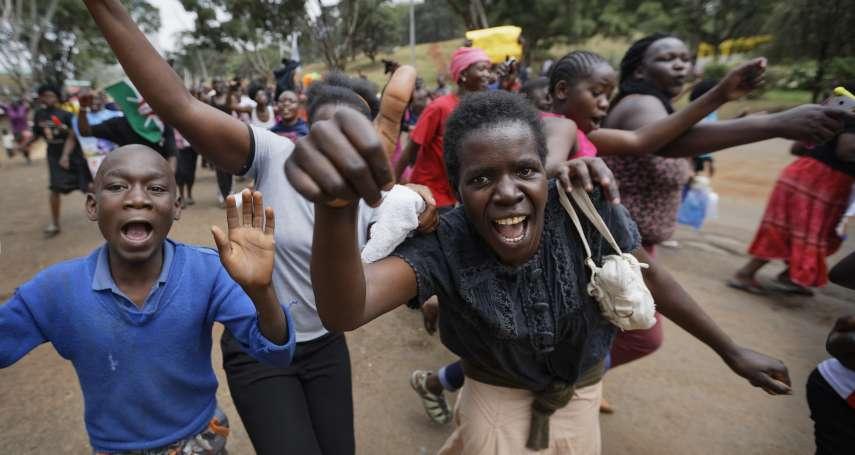 一場被最高法院沒收的總統大選!肯亞60天內要重新選舉國家領導人