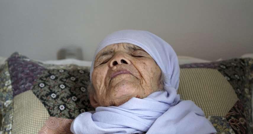「看不見、走不動、不會說話」 阿富汗106歲老奶奶跋涉千里 申請庇護卻遭瑞典拒絕