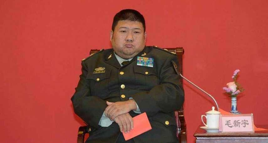 中共十九大》習大大不給面子 毛澤東嫡孫被踢出黨代表名單