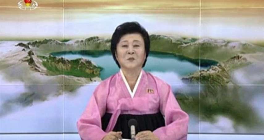 李春姬播報方式過時了!北韓央視現代化改革 年輕女主播、民眾叩應、節目幕後花絮樣樣來