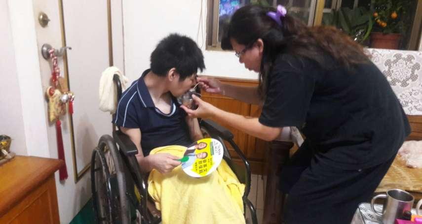 臨短托服務 減輕家庭照顧者壓力