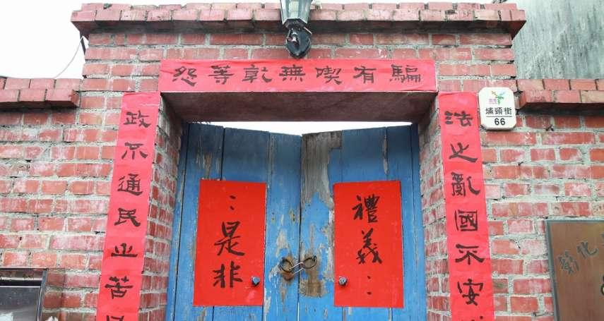 北京方言是如何變成現在的白話文?從「文白之爭」看國共繞了一圈後的殊途同歸