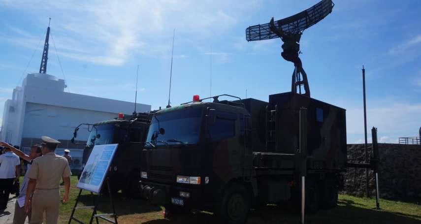 軍媒疑自爆先進雷達車部署機密引AIT關切 相關人員下場曝光
