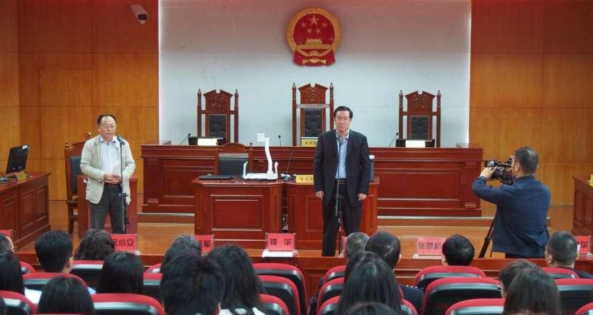 李明哲案開庭》中國嚴控效應擴散 岳陽人民法院戒備森嚴