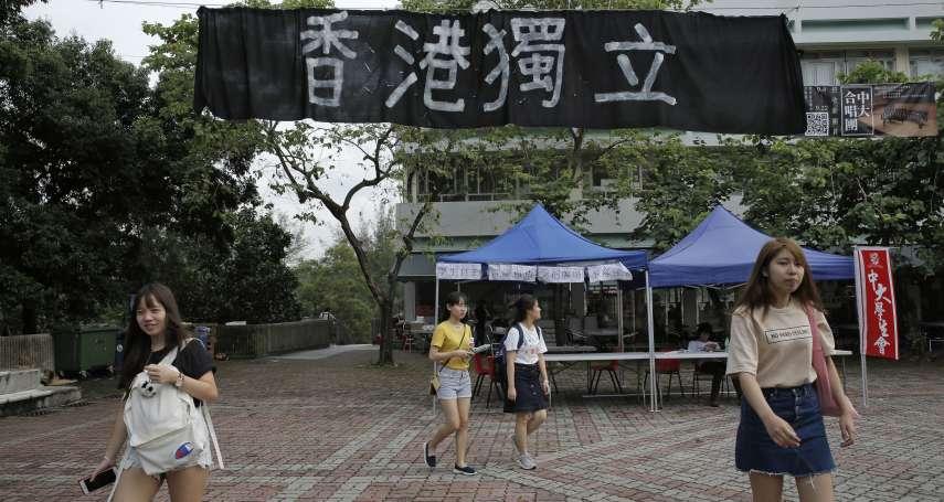 《香港國安法》鎖定港獨分子》中國學者:有新證就可追溯,靠國際刑警組織通緝