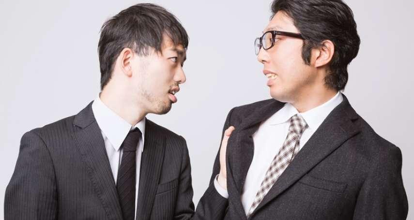 在公司跟人撕破臉大吵架該怎麼辦?這3種「嗆聲」類型其實有不同的涵義…