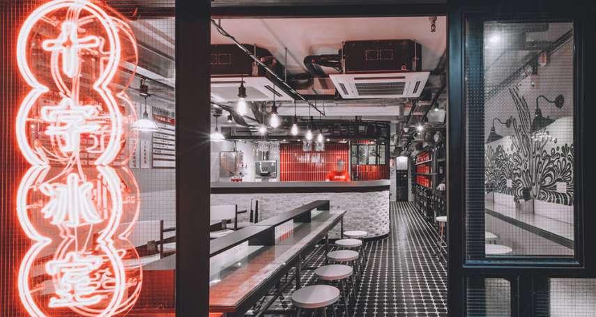 重返老香港,品絲襪奶茶、菠蘿油!這家懷舊工業風冰室,美到有如置身王家衛電影…