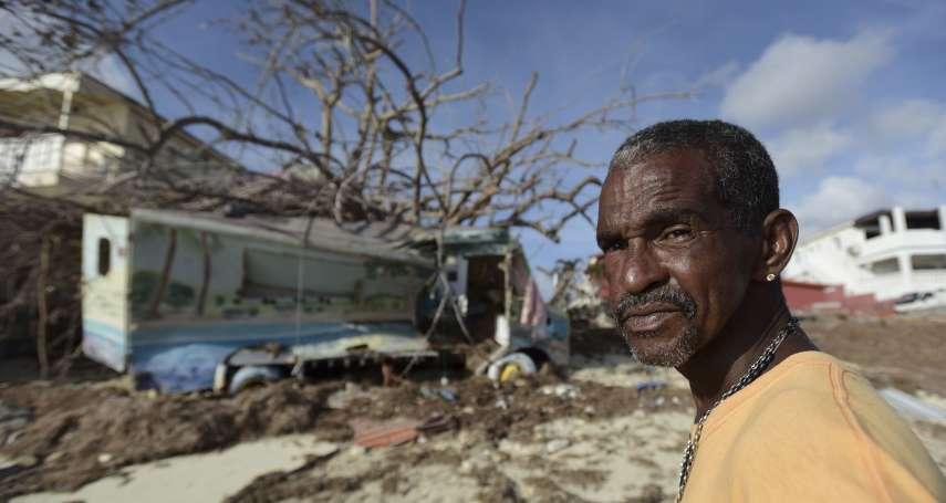一場颶風揭露種族問題》法屬聖馬丁遭艾瑪重創 政府優先撤離白人觀光客