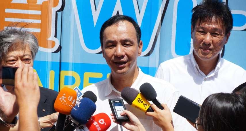 遭批沒立場指定新北「接班人」朱立倫回擊:執政黨不要只想到選舉