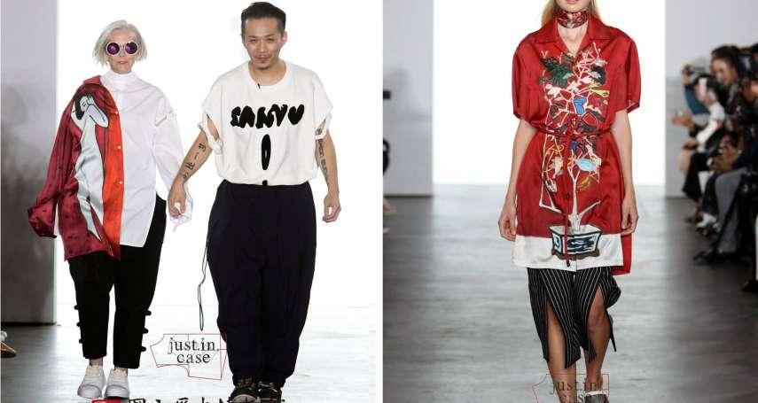 台灣設計國際發光!常玉油畫為靈感,設計師創華麗街頭時尚,紐約時裝週驚艷登場!
