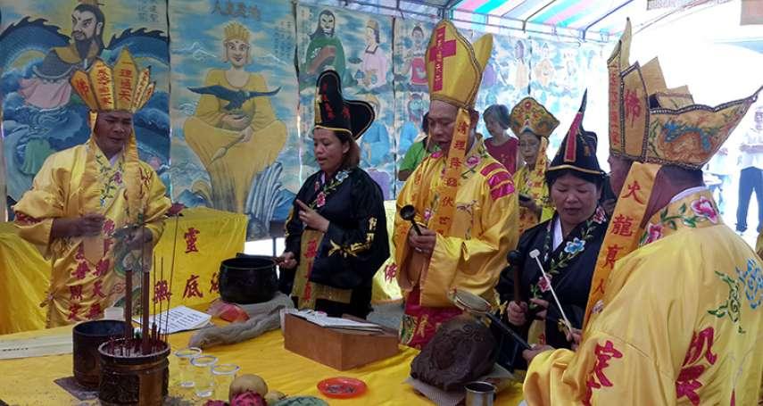中元普渡十方亡靈 龜山靈雲寺舉辦超升轉世大法會