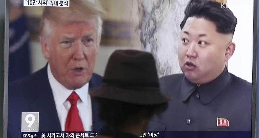 北韓軍力要與美國平起平坐 金正恩誓言完成核武目標