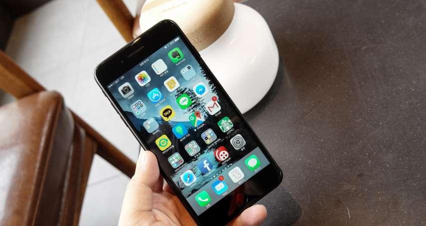iPhone內竟也包含中國審查機制!我「國旗」表情符號在中國境內無法顯示