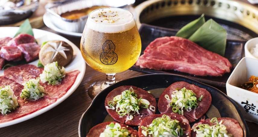 中秋節要幹嘛?就是要一口啤酒配一口燒肉啊!