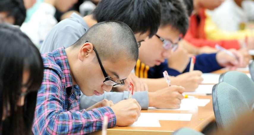 BBC的兩岸三地觀察:為什麼高中國文課要學文言文?