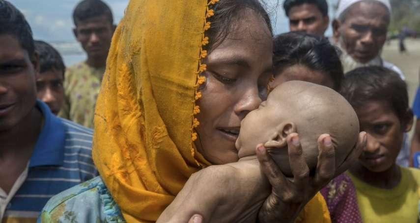 衛星照揭開真相》逾38萬羅興亞難民流離失所 國際特赦組織:緬甸軍方犯下危害人類罪