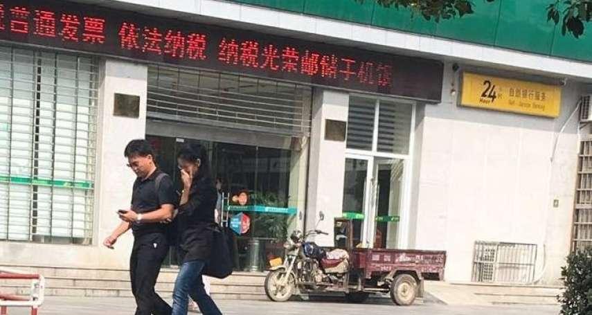 遭中國網軍連環「鬥臭鬥黃」 李凈瑜最憂:這些照片被拿來刺激李明哲