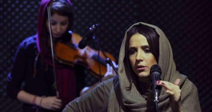 脫下頭巾、唱出自我 伊朗女歌手MV挑戰政府及世俗極限