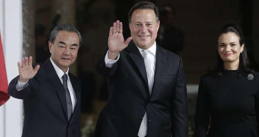 建交後首次訪問》巴拿馬向中國外長王毅保證:堅守一中原則
