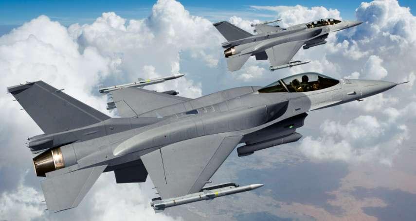 觀點投書:說F16V老舊,是廢鐵,性能普普,你有事嗎?
