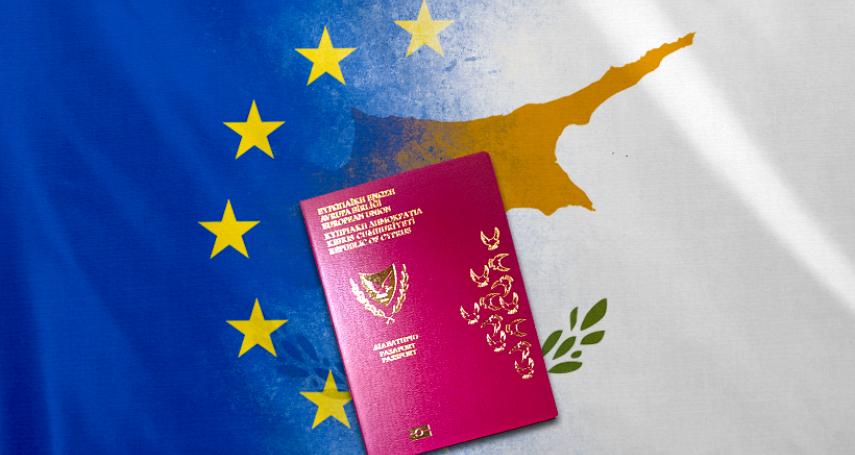 塞浦路斯文件爆料:500名中國富豪申購「黃金護照」,悄然移民海外