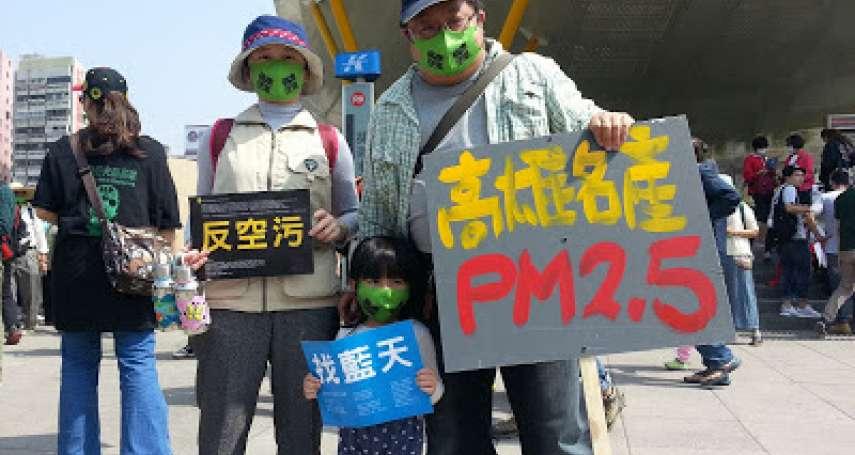 朱淑娟專欄:20年了,高雄為何還是全國空氣最糟城市?