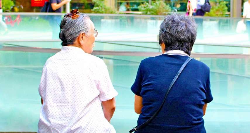 久病厭世、孤獨,台灣逾一成老人憂鬱纏身,當家中長輩出現這些狀況,千萬別輕忽!