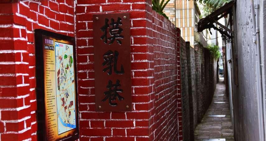 為何彰化「摸奶巷」要取那麼豬哥的名字?他用歷史解釋巷名由來,別再胡亂想歪了