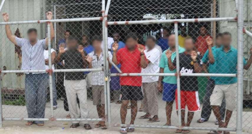 自願返國就給61萬!《衛報》揭露澳洲利誘羅興亞難民回緬甸
