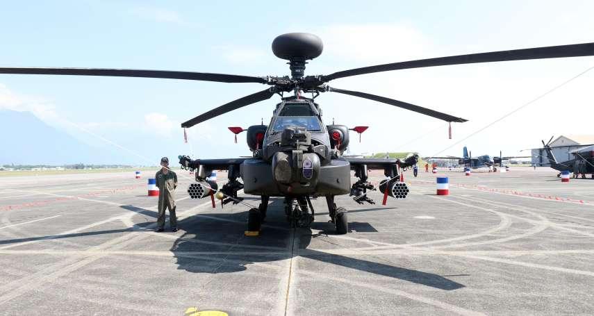 阿帕契7月成軍、砸9億送美維修 陸軍:過保固期,編預算滿足耗件需要