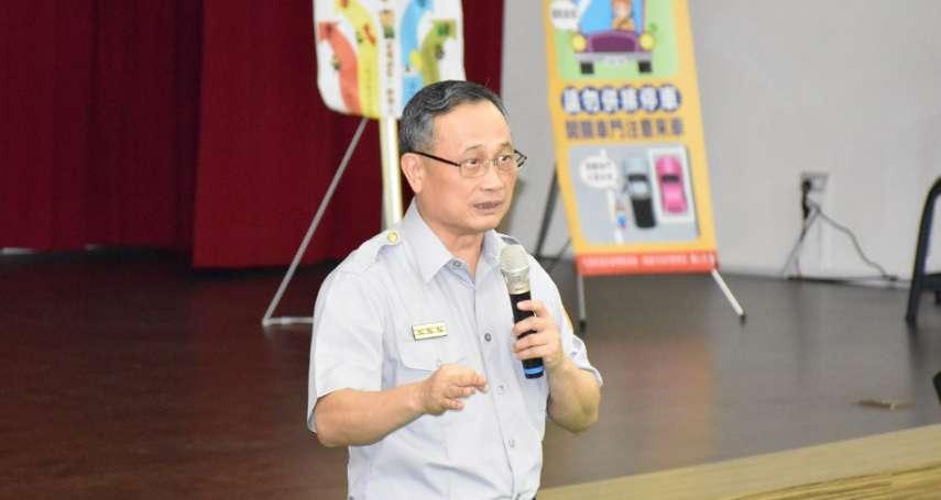 陳家欽任警政署長 藍委:陳菊成「地下總指揮」