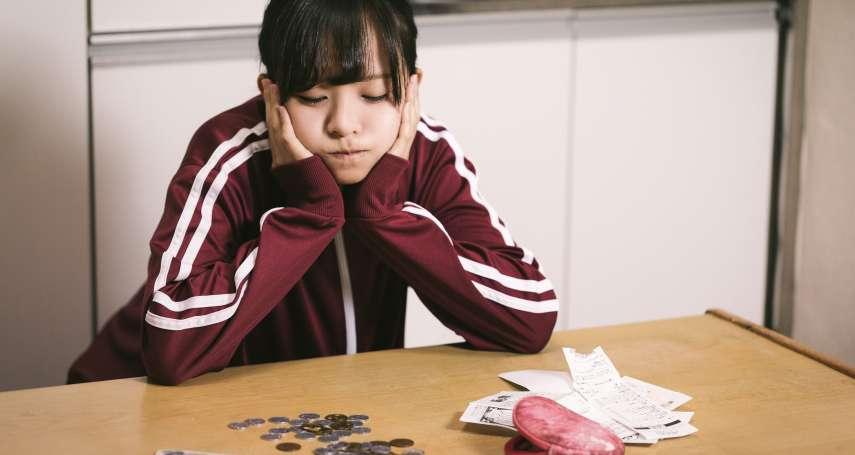 別再拿工作當不學習的藉口!呂秋遠一語道破:賺錢除了讓你「過得爽」,還有意義嗎?