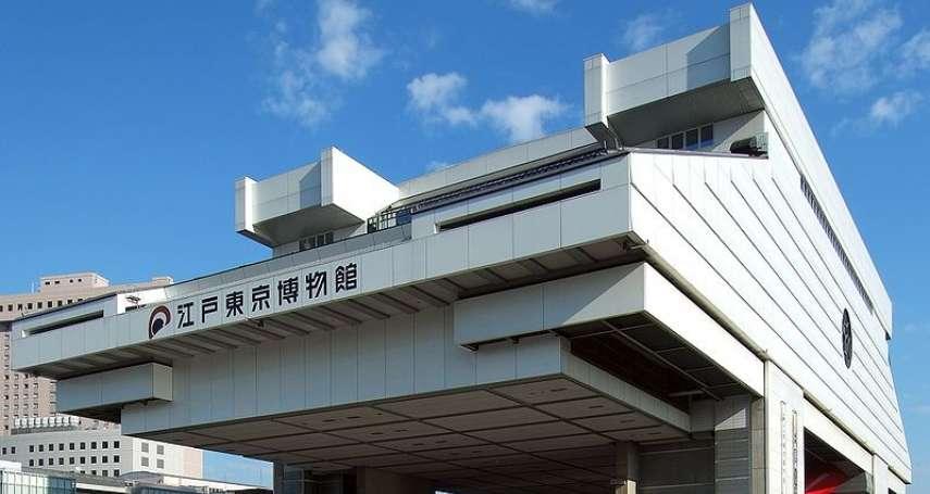 觀點投書:日本孩子從博物館追出民族優越感