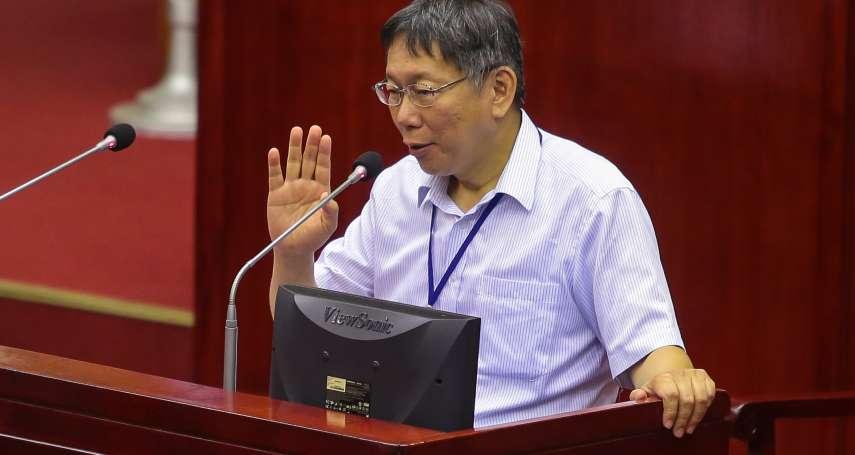 柯文哲3度拒見新任警察局長陳嘉昌 北市府:市長正在學習忍耐