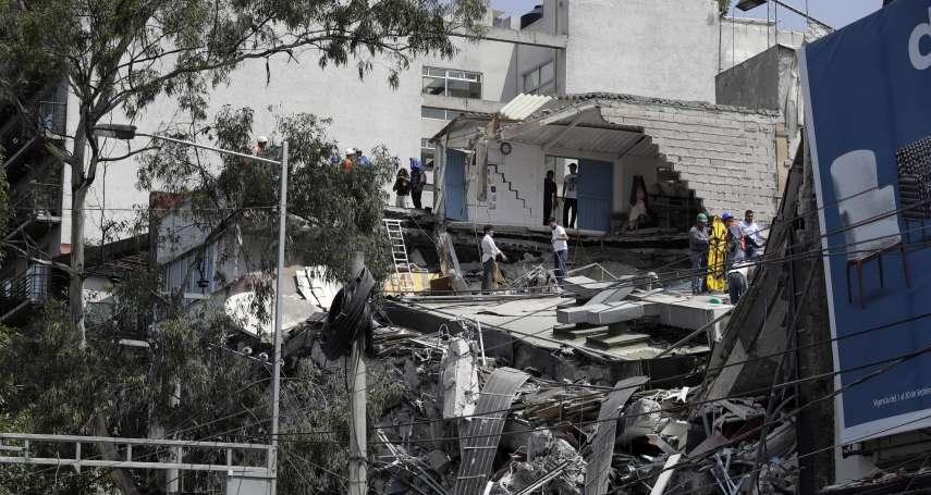 墨西哥強震釀230死!台僑王家妤脫困,林家慶不幸罹難