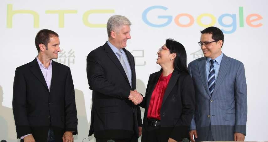 「多希望Google也買我公司,好想要600萬年薪」她從hTC交易案看到台灣勞工最大的悲哀…