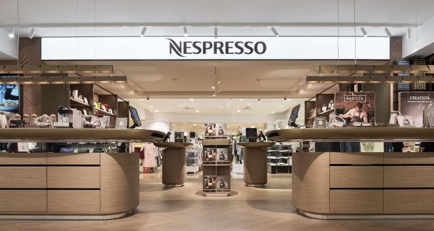 咖啡膠囊喝完別直接丟垃圾桶!業者透過回收再利用,打造出獨一無二的膠囊咖啡屋!