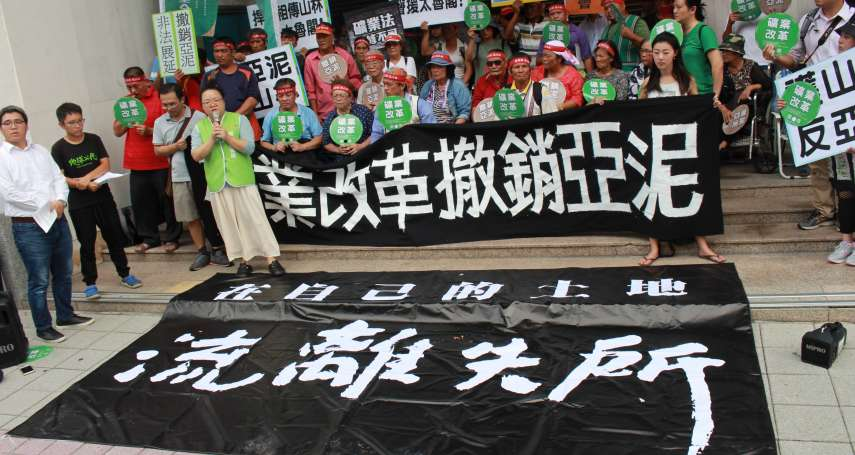 李季俞觀點:經濟發展與環境保護非單選題   應朝雙贏方向思考