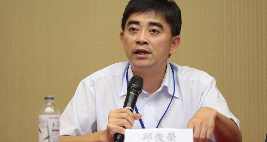 捷運站偷拍案和解!國發會前副主委邱俊榮獲判不起訴